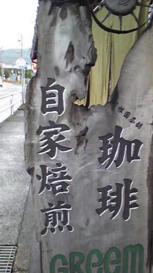 Image265.jpg