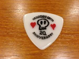 20周年記念ピック