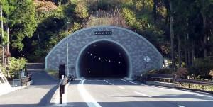 ホノケ山トンネル