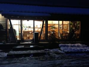 森の木いちご畑Cafe