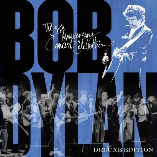 ボブ・ディランの30周年記念コンサート