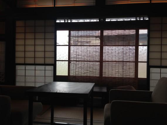 Cafe Name came Ono
