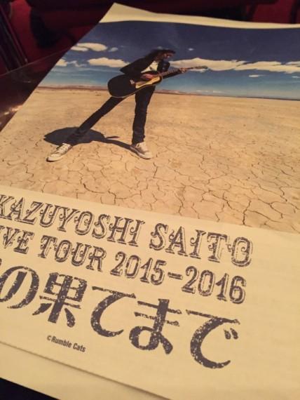 斉藤和義ライブ