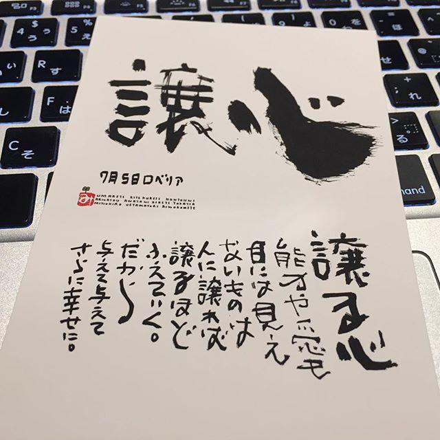 ココロに沁みた。誕生日ポスカ。八坂神社で出会う。感謝。