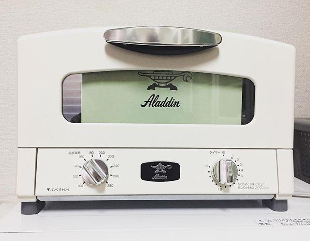 アラジンのトースター買った。グリルパン付きのやつ。いろいろ楽しみ!