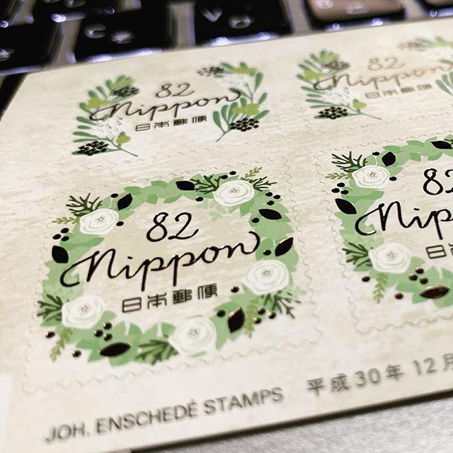 今日買った切手が可愛い。