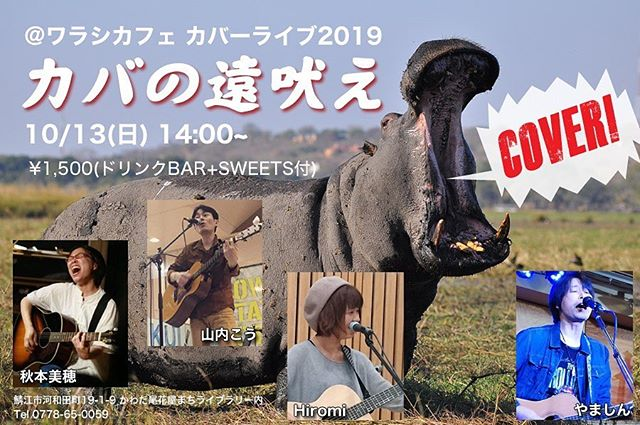 本日14時からです!RENEWにお越しに皆様、ぜひお立ち寄り下さい。#renew_fukui