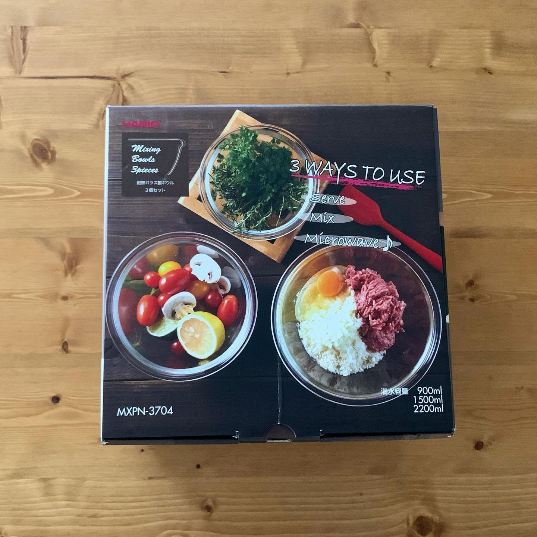ボウルを新調。レンジもオーブンもらいける耐熱ガラス。深いので、ブレンダーも安心かな。#ハリオ #ボウル